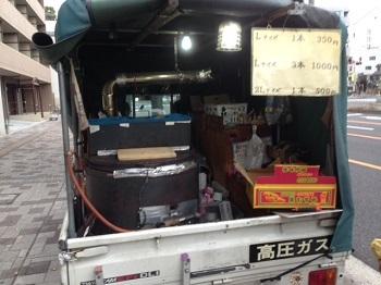 焼き芋カー.JPG